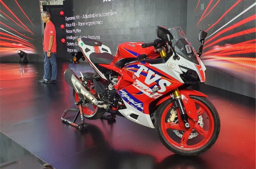2021 TVS Apache RR310 launched at Rs 2.59 lakh