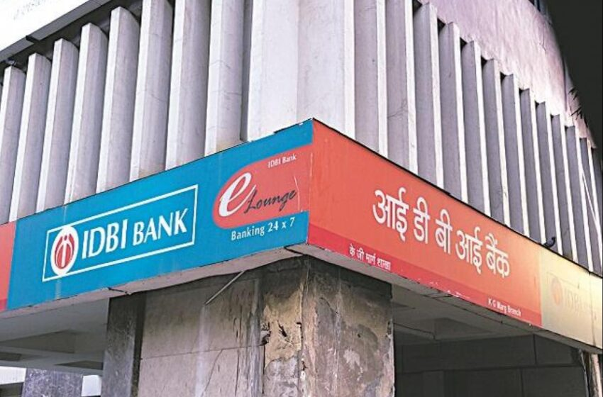 IDBI Bank to divest entire 19% stake in ARCIL